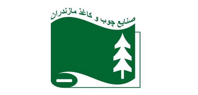 صنایع چوب و کاغذ مازندران